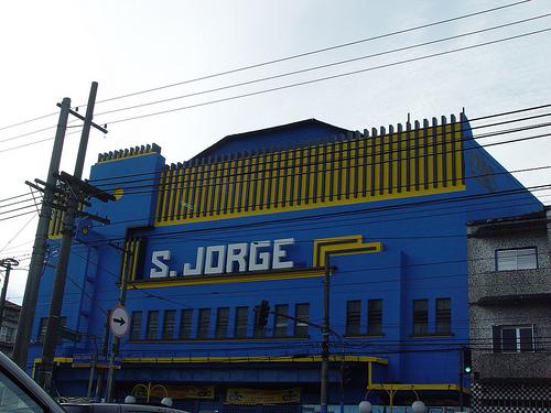 Cine São Jorge (atual CIC Calçados)
