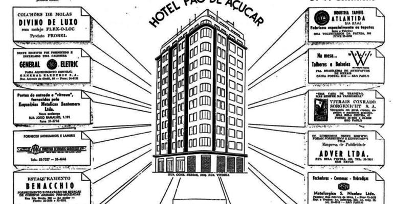 Hotel Pão de Açúcar