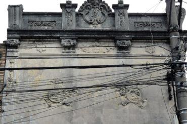 Casa dos Camafeus – Rua da Mooca, 516