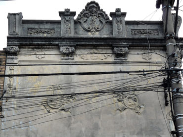 Camafeus – Rua da Mooca, 516