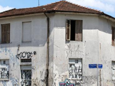 Sobrado – Rua Alferes Magalhães, 260