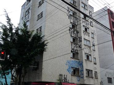 Edifício – Rua Conselheiro Carrão, 202