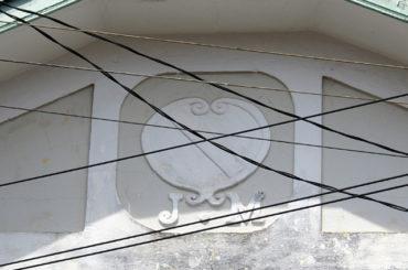 Sobrado JM – Rua Ítala, 198