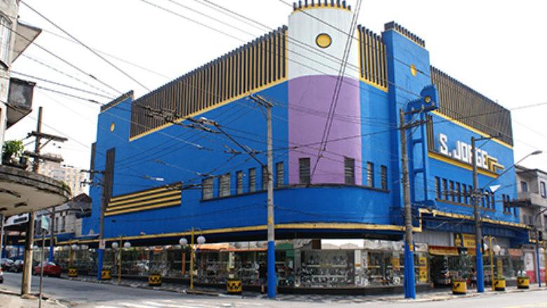 Cine São Jorge (CIC Calçados)