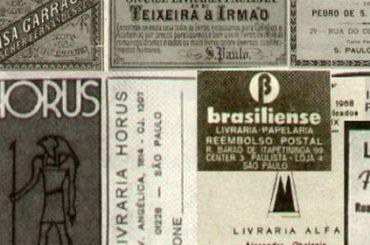Uma breve história das livrarias paulistanas