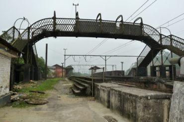 Estação de Campo Grande