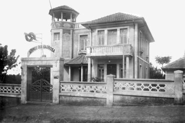 Colégio Ateneu Ruy Barbosa