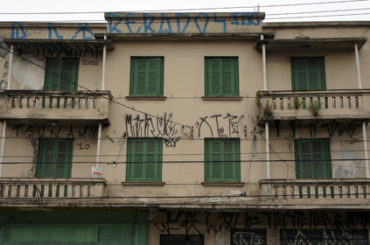 Edifício – Rua Guaicurus, 152