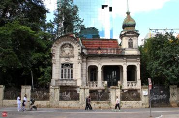 Palacete Franco de Mello