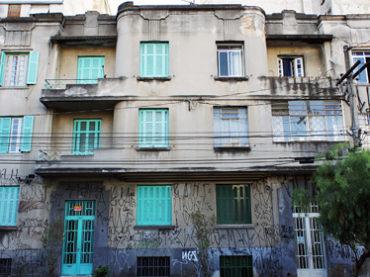 Edifício – Alameda Glete, 579