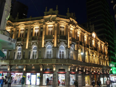 Palacete Tereza Toledo Lara
