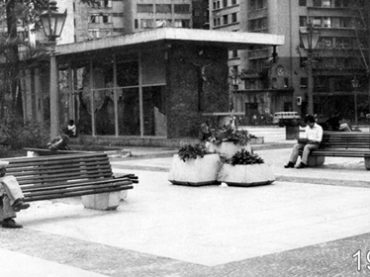 Pátio do Colégio – 1975 & 2012