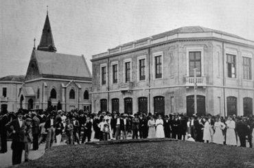 Vila Maria Zélia