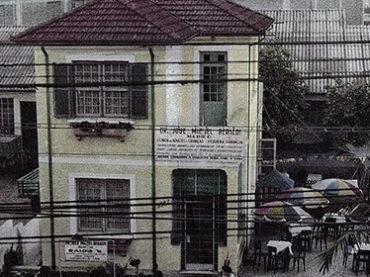Residência do Dr. José Miguel Beraldi