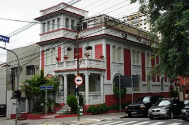 Casarão – Avenida Pompéia, 929