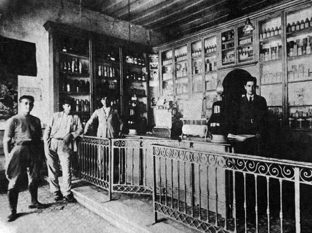 A farmácia no início do século 20. Permaneceu assim até 2010.