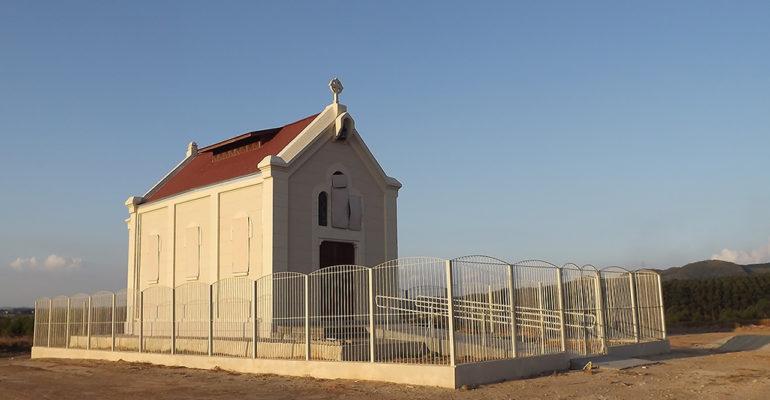 Capela de Inhaíba