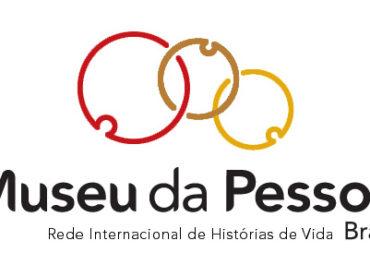 Museu da Pessoa e São Paulo Antiga iniciam parceria