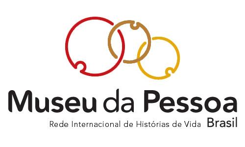 museudapessoa1