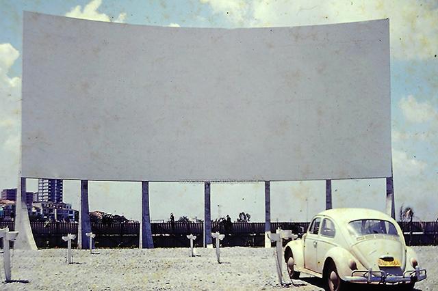 Tela do Chaparral em 1971 (clique para ampliar)