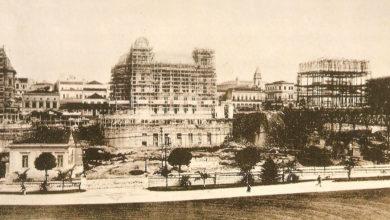 Palacete e Edifício Conde de Prates