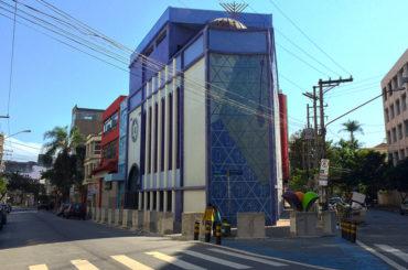 Sinagoga Kehilat Israel