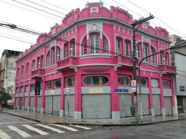 Casa Gagliano