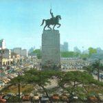 Praça Princesa Isabel em meados da década de 70