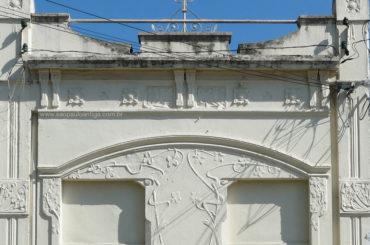 Casa Antiga – Rua Camerino