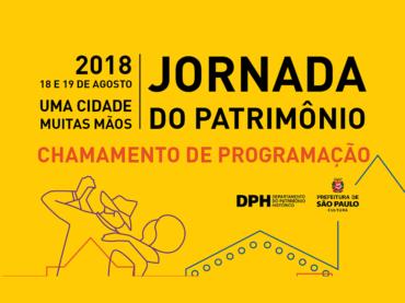 Jornada do Patrimônio 2018 – Inscrições Abertas!