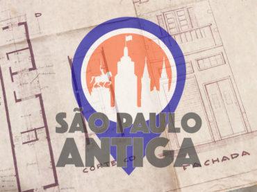 Uma sede para o São Paulo Antiga