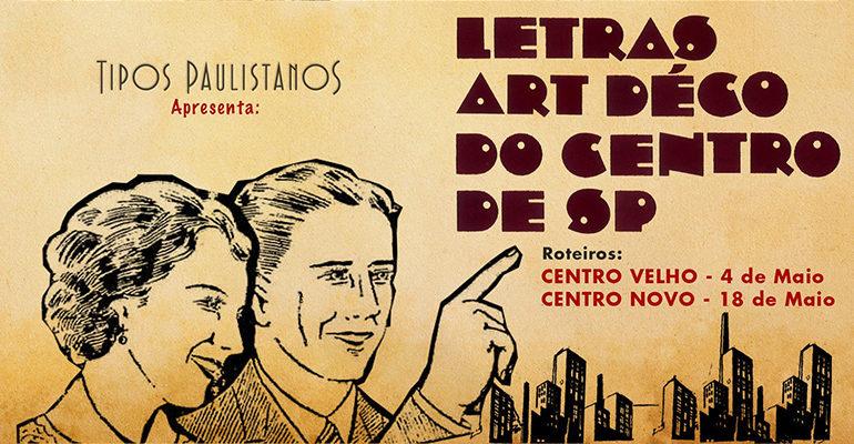 Letras Art Déco do Centro de São Paulo