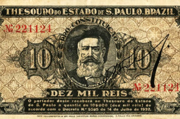 Casa Melhoramentos, a Casa da Moeda paulista na Revolução de 1932