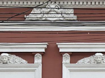 Casas de 1914 – Rua Barão de Campinas