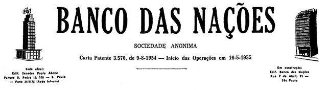 1956 - Divulgação
