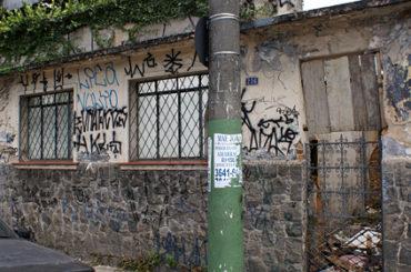 Casa – Rua Francisco Alves, 206