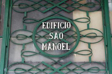 Edifício São Manoel