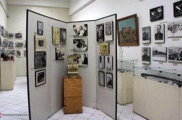 Museu do Crime da AIPESP