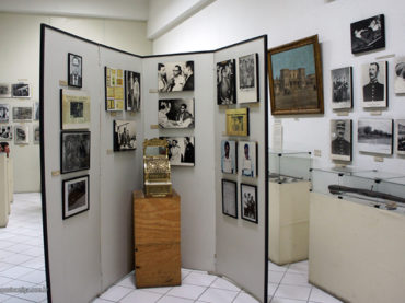 Museu do Crime da AIPESP