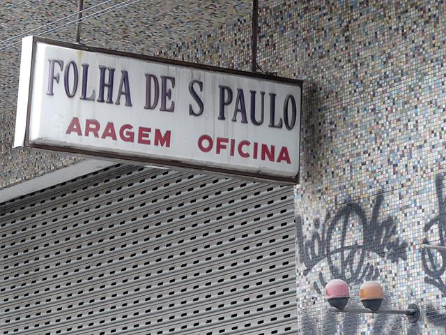 Garagem da Folha na Rua Conselheiro Nébias