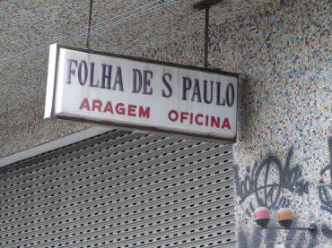 Garagem da Folha de S.Paulo