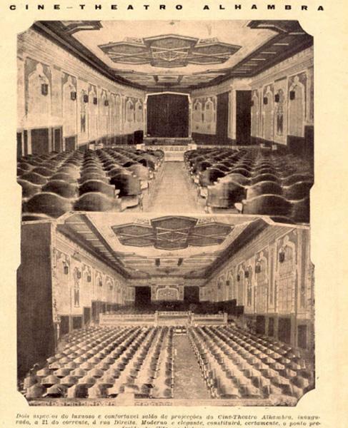 Interior do Cine Alhambra