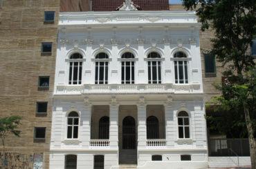 Conservatório Dramático e Musical de São Paulo / Salão Steinway