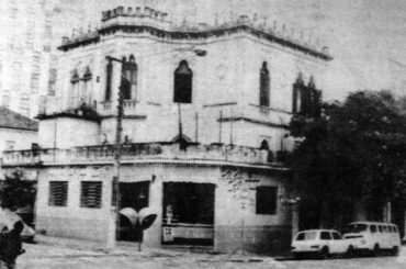 Palacetes desaparecidos de Campos Elíseos