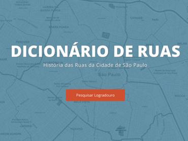 Dicionário de Ruas tem visual renovado