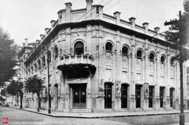Cine e Teatro Oberdan